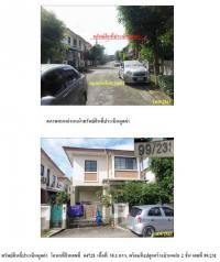 บ้านแฝดหลุดจำนอง ธ.ธนาคารกรุงไทย ตำบลคลองหลวงแพ่ง อำเภอเมืองฉะเชิงเทรา ฉะเชิงเทรา